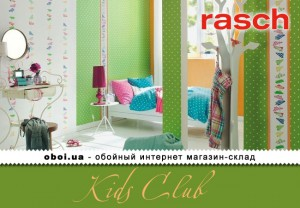 Шпалери Rasch Kids Club