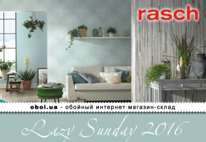 Обои Rasch Lazy Sunday 2016