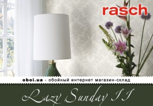 Шпалери Rasch Lazy Sunday II