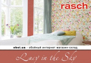 Шпалери Rasch Lucy in the Sky