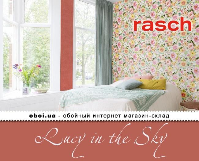 Обои Rasch Lucy in the Sky