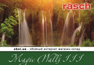 Шпалери Rasch Magic Walls III
