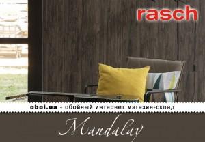 Інтер'єри Rasch Mandalay