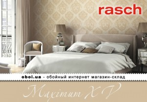 Обои Rasch Maximum XV
