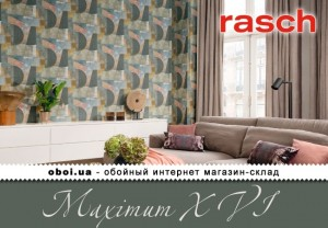 Обои Rasch Maximum XVI