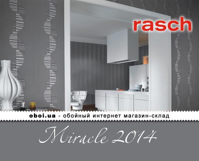 Обои Rasch Miracle 2014