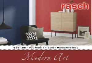 Обои Rasch Modern Art