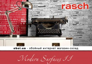 Шпалери Rasch Modern Surfaces II