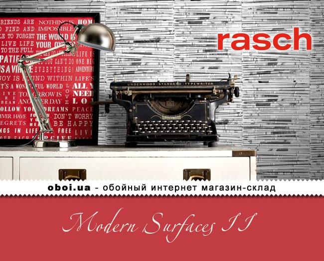 Обои Rasch Modern Surfaces II