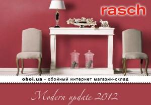 Обои Rasch Modern update 2012