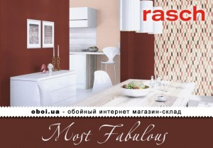 Шпалери Rasch Most Fabulous