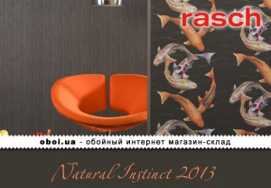 Інтер'єри Rasch Natural Instinct 2013