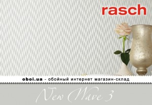 Шпалери Rasch New Wave 3