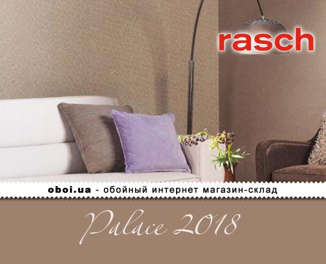 Виниловые обои на флизелиновой основе Rasch Palace 2018