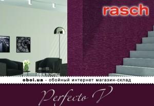 Шпалери Rasch Perfecto V