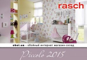 Обои Rasch Piccolo 2015