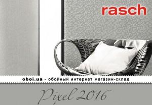 Інтер'єри Rasch Pixel 2016