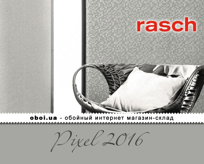 Обои Rasch Pixel 2016