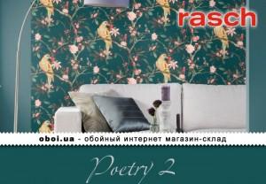 Обои Rasch Poetry 2