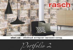 Шпалери Rasch Portfolio 2