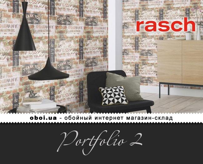 Обои Rasch Portfolio 2