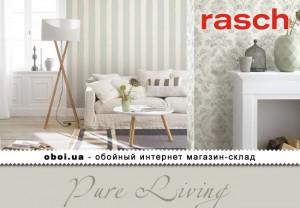 Інтер'єри Rasch Pure Living