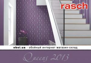 Інтер'єри Rasch Queens 2013