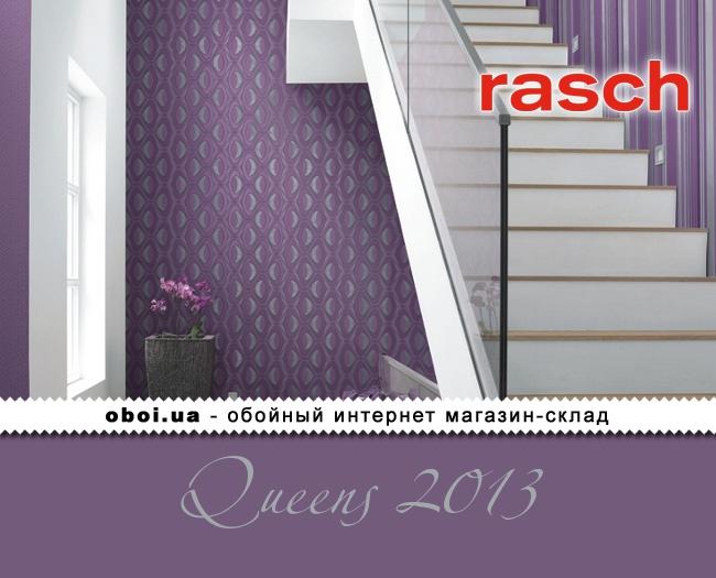 Обои Rasch Queens 2013