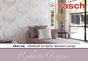 Обои Rasch Roberto Geissini
