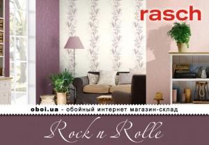 Обои Rasch Rock n Rolle