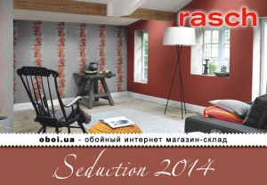 Шпалери Rasch Seduction 2014