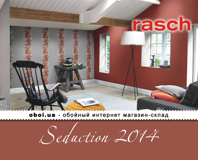 Обои Rasch Seduction 2014