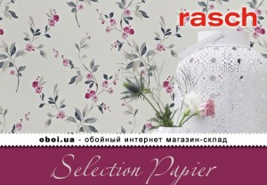 Обои Rasch Selection Papier