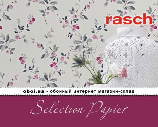 Обои Rasch Selection Papier