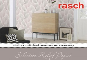 Шпалери Rasch Selection Relief Papier