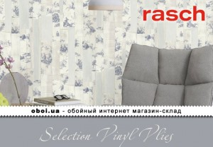Обои Rasch Selection Vinyl Vlies