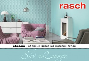 Обои Rasch Sky Lounge