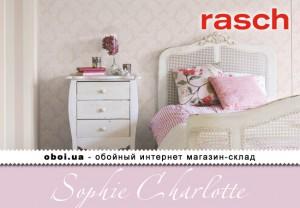 Обои Rasch Sophie Charlotte
