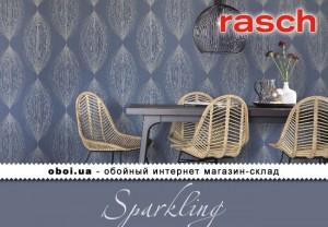 Інтер'єри Rasch Sparkling