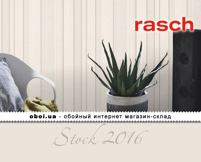 Обои Rasch Stock 2016