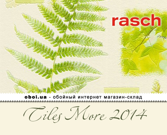 Обои Rasch Tiles More 2014