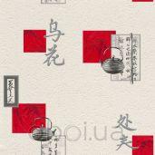 Обои Rasch Tiles More 2015 830811