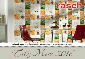 Шпалери Rasch Tiles More 2016
