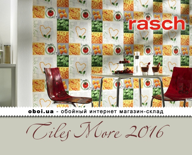 Обои Rasch Tiles More 2016