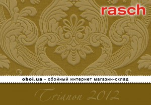 Обои Rasch Trianon 2012