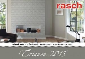 Trianon 2015