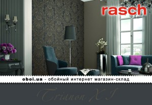 Обои Rasch Trianon XI
