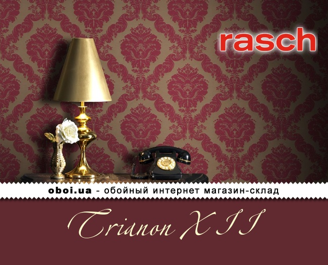 Обои Rasch Trianon XII