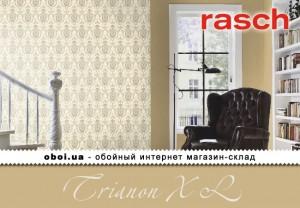 Обои Rasch Trianon XL