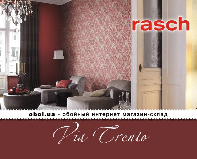 Обои Rasch Via Trento